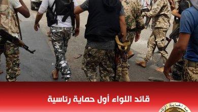 Photo of بالفيديو والصور :سيطرة كاملة للقوات الرئاسية على مدينة كريتر وتكبيرات أفرادها تعلو من قلب معسكر 20 الانفصالي