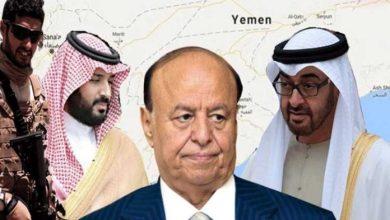 Photo of وكالة سبوتنيك : الرئيس هادي يتراجع عن طرد الإمارات من اليمن