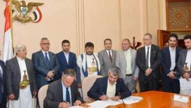 Photo of الأمم المتحدة توقع إتفاقا مع الحوثيين في صنعاء وهذا أهم مضامينه