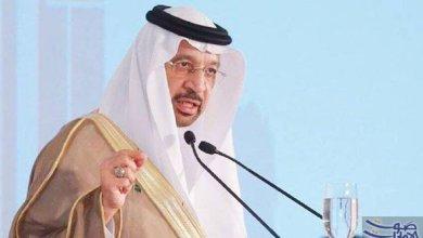 Photo of أول تعليق سعودي رسمي على استهداف الحوثيين لحقل الشيبة البترولي