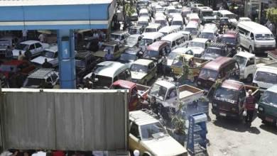Photo of الاقتصادية تكشف أسباب أزمةالوقود في صنعاء والمحافظات الخاضعة لسلطة المليشيات