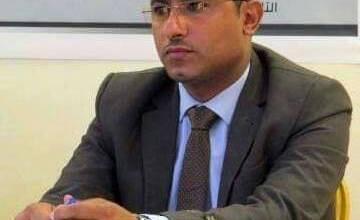 Photo of ثمة وزيراً خائن يافخامة الرئيس