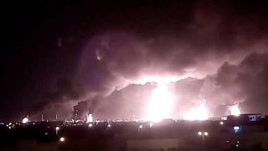 Photo of بي بي سي تتساءل : هل تضطر السعودية للتنازل في اليمن بعد استهداف منشآتها النفطية ؟