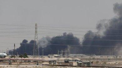 Photo of تقرير سعودي يكشف عن الخسائر المالية الناجمة عن هجوم أرامكو