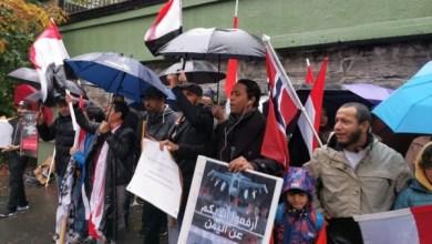 Photo of أبناء الجالية اليمنية في النرويج يطالبون بطرد الامارات ومحاسبتها على جرائمها في اليمن