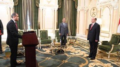 Photo of في  إولى مهامه ..وزير الخارجية يرأس وفد اليمن الى اجتماعات الجمعية العامة للأمم المتحدة بنيويورك
