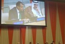 Photo of السعودية تدعم خطة الاستجابة الإنسانية في اليمنبنصف مليار دولار