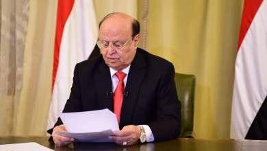 Photo of الرئيس هادي يوجه خطاباً هاماً الى ابناء الشعب اليمني (نص الخطاب)