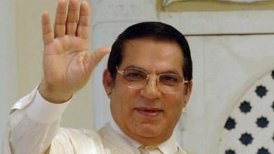Photo of وفاة الرئيس التونسي السابق زين العابدين بن علي ..وهذه محطات من حياته