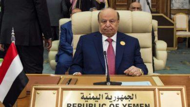 Photo of صحيفة لندنية :  الرياض وأبو ظبي تمنعان الرئيس هادي من حضور اجتماعات الجمعية العامة للأمم المتحدة
