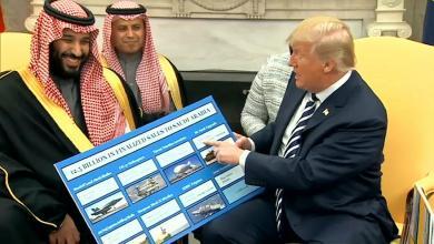 Photo of مركز أبحاث يحذر : واشنطن تقود لعبة خطرة في اليمن