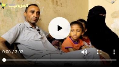 Photo of رحلة نزوح عائلة عبده بكري نموذج لمأساة فقراء اليمن