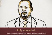 Photo of فوز رئيس الوزراء الإثيوبي آبي أحمد بجائزة نوبل للسلام