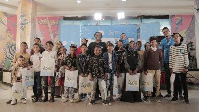Photo of أطفال اليمن يبعثون برسالة الى الأمم المتحدة واليونيسف وهذا نصها ( وثيقة )