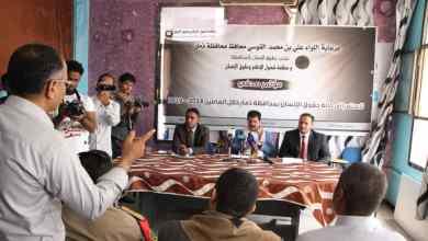 Photo of تقرير حقوقي : مليشيا الحوثي ارتكبت 922 انتهاك في ذمار خلال عامين