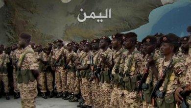 Photo of انسحاب 10 آلاف جندي سوداني من اليمن