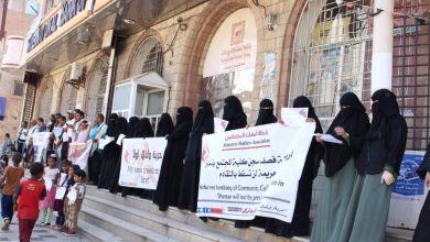 Photo of تعز : أمهات المختطفين تحيي أربعينية ضحايا مذبحة كلية المجتمع بذمار