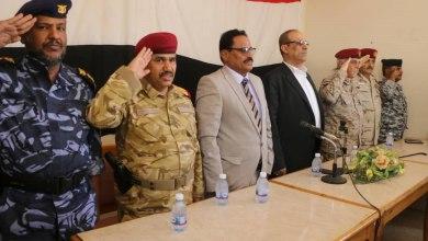 Photo of الميسري : لا تفريط في السيادة الوطنية واهداف الثورة اليمنية