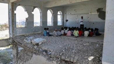 Photo of تقرير حقوقي يوثق 30 ألف انتهاك حوثي لقطاع التعليم خلال عام واحد