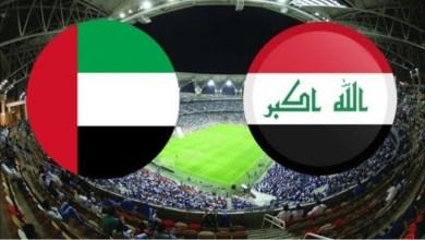 Photo of شاهد .. البث المباشر لمباراة المنتخب العراقي مع نظيره الإماراتي