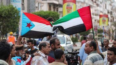 Photo of صحيفة لندنية : توجهات جديدة لتسليم جنوب اليمن للإنفصاليين وشماله للحوثيين
