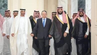Photo of صحيفة روسية تكشف الاسباب التي دفعت الرياض إلى تفعيل الجهود لإنهاء الصراع في اليمن