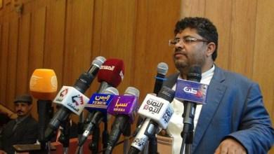 Photo of الحوثي يهاجم المنظمات الدولية ويتهمها بالتلاعب بأموال المانحين