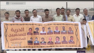 Photo of الصحفيون والثمن الباهظ للحقيقة المغيبة داخل المعتقلات الحوثية