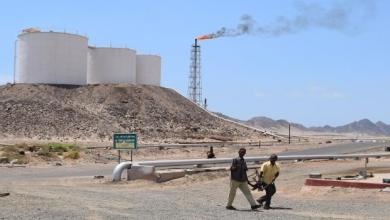 Photo of باحتلالها 9 مواقع استراتيجية .. الإمارات تدمر اقتصاد اليمن ( تقرير)