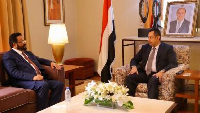 Photo of رئيس الوزراء يوجه بسرعة تنفيذ المشاريع المعتمدة لمحافظة مأرب