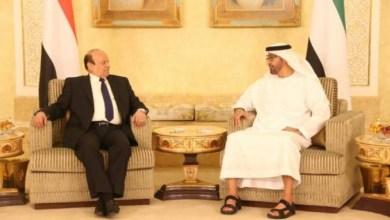 Photo of للمرة الأولى منذ سنوات ..هادي وجهاً لوجه مع بن زايد أثناء التوقيع على إتفاق الرياض