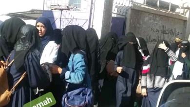 Photo of بالفيديو والصور .. طالبة تهدد بتفجير قنبلة في مدرسة للبنات في إب