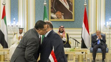 Photo of هيومن رايتس ووتش : اتفاق الرياض تجاهل انتهاكات حقوق الإنسان في عدن