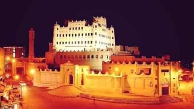 Photo of قصر سَيْئون .. بهجة قصور حضرموت وأكبر مباني اليمن الطينية