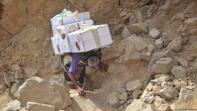 Photo of في اليمن .. دفعت الحرب بكبار السن إلى العمل الشاق والأرصفة