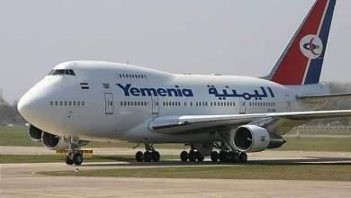 Photo of استئناف رحلات طيران اليمنية بين اليمن و الكويت والاخيرة ترحب