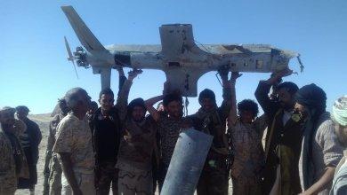 Photo of بالفيديو والصور : الجيش الوطني يسقط طائرة مسيّرة حوثية في مأرب