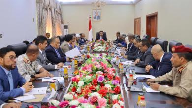 Photo of تفاصيل أول إجتماع لمجلس الوزراء منذ عودة الحكومة إلى عدن