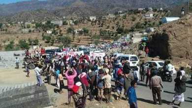 Photo of تعز : مسيرة راجلة تطالب بالكشف عن نتائج التحقيقات في جريمة اغتيال العميد الحمادي