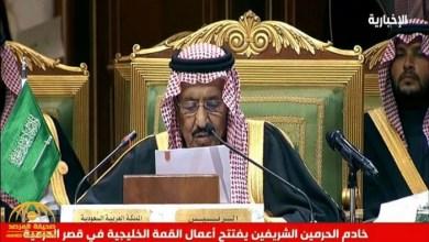 Photo of القمة الخليجية الـ40 : تؤكد على أهمية تماسك المجلس في مواجهة التحديات