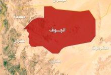 Photo of مصرع العشرات من عناصر المليشيات الحوثية في جبهات الجوف