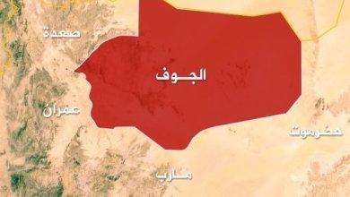 Photo of مليشيات الحوثي تقصف مقر اجتماع للصحفيين ومراسلي القنوات في الجوف