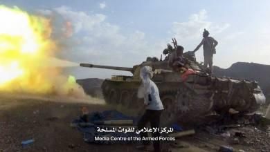 Photo of قتلى وجرحى حوثيين في جبهة مريس بالضالع