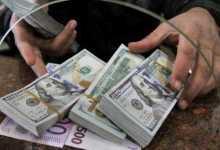 Photo of توقف تام للحوالات المصرفية والريال اليمني غير مستقر