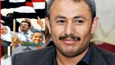 Photo of نقابة الصحفيين تدين اختطاف الصحفي سلطان قطران وتطالب بالإفراج عنه