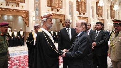 Photo of الرئيس هادي في عمان لتقديم واجب العزاء في رحيل السلطان قابوس