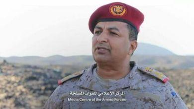 Photo of ناطق الجيش يسخر من الانتصارات الحوثية الوهمية ويدعو الصليب الأحمر لانتشال جثث قتلاها