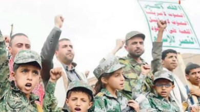 Photo of مليشيا الحوثي تنفذ حملة تجنيد إجبارية في مناطق سيطرتها