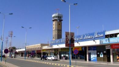 Photo of للمرة الأولى منذ 3 أعوام : فتح مطار صنعاء الدولي أمام الرحلات العلاجية