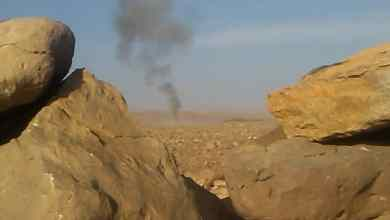 Photo of مقاتلات التحالف تدمر مخزن أسلحة للمليشيات في اطراف جبال يام بالجوف